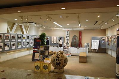 CoCoLo長岡店で資料展